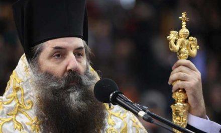 OFICIAL: Mitropolitul Serafim de Pireu cere convocarea unui Sinod Panortodox care să condamne sinodul tâlhăresc din Creta și pe semnatarii lui