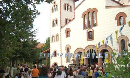 COMUNICAT despre înființarea COMITETULUI DE LUPTĂ pentru APĂRAREA caracterului ORTODOX al mănăstirilor NEPOMENITOARE Sfânta Parascheva de la MILOHORI și Sfântul Grigorie Palama de la FILOTA