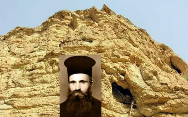 O, OM ! – poezie a Sfântului Ioan Iacob Hozevitul