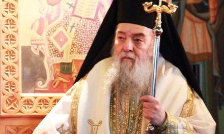 """Mitropolitul Ieremia: """"Ecumenismul e o mişcare satanică vicleană"""""""