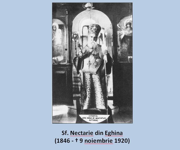 9 noiembrie: Sf. Nectarie Taumaturgul, unul dintre cei mai mari sfinți contemporani