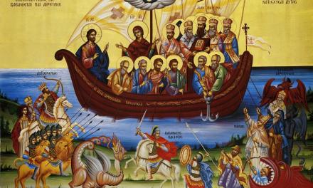 Se poate vorbi de unirea creştinilor neţinând seama de har şi adevăr ? Harul şi adevărul sălăşluiesc numai în Biserica adevărată, pe care porţile iadului nu o vor birui şi care a existat, există şi va exista întotdeauna până la sfârşitul veacurilor şi nu are nevoie să fie întemeiată din nou. Nouă ne rămâne doar să ne lipim de această adevărată Biserică până la sfârşit! Arhiepiscop Averchie deJordanville