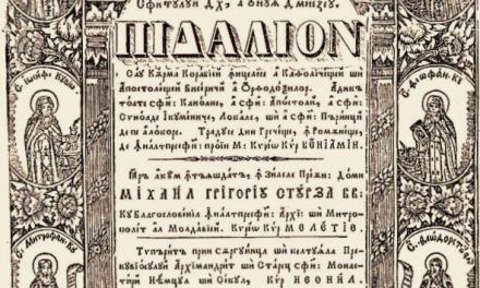 Pidalionul – sau Cârma Bisericii Ortodoxe, scris de Sfântul Nicodim Aghioritul