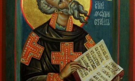 """Sfinții Părinți despre eretici: """"Poporul va asculta de episcopi cu o condiție: ca episcopul să asculte de Evanghelie."""""""