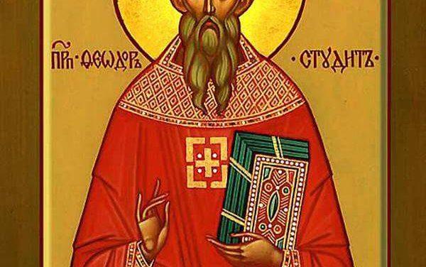 Sfântul Theodor Studitul – despre părtășia la erezie: