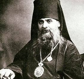 Sfântul Ierarh Eemoghen al Tobolskului și Siberiei