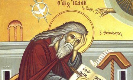 Sf. Isaac Sirul – Rugăciune către Domnul nostru Iisus Hristos
