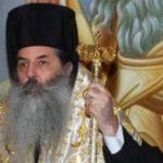 """Pastorala mitropolitului Serafim de Pireu la Duminica Ortodoxiei (2018) = lovitura de grație pentru adepții """"părtășiei nevinovate la erezie"""", dar și pentru autorul ei cripto-ecumenist"""