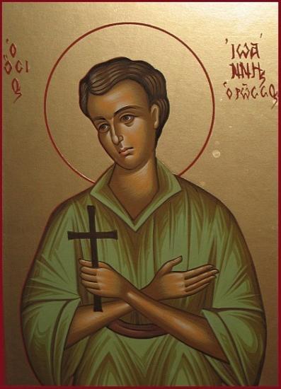 Acatistul Sfântului Ioan Rusul