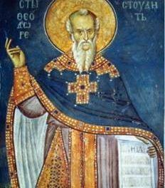 Sfântul Teodor Studitul – Despre erezia vădită prin sinod