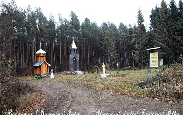 1 aprilie 1941, una dintre cele mai negre zile din istoria poporului român. 77 de ani de la masacrul de la Fântâna Albă