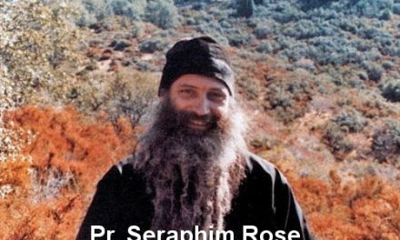 Scrisoare a Părintelui Serafim Rose trimisă în anul 1970