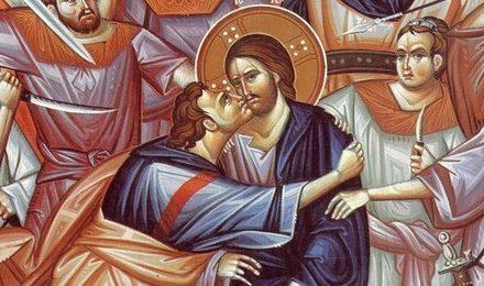 """Săptămâna Mare: Sfânta și Marea Zi de Miercuri. Hristos a fost vândut de către Iuda, cel care suferea de """"grija săracilor"""". Cuvântul Părintelui Steinhardt"""