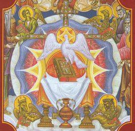 Părinți și frați și surori ortodoxe, să petrecem acest praznic slăvind pe Duhul Cel Preasfânt, Cel deoființă și nedespărțit de Tatăl și de Fiul