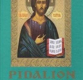 Cui dăm crezare? Oamenilor sau Sfinților și cuvintelor Sfinților exprimate prin canoane?