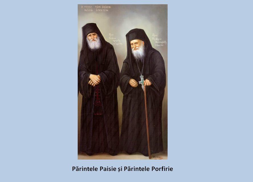 Răspunsul Sf. Paisie și al Sf. Porfirie la invitația papei de a vizita Vaticanul