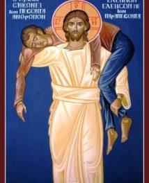 """Tot ceea ce nu este ortodox, este eretic. Cale de compromis """"nevinovat"""" cu erezia nu există!"""