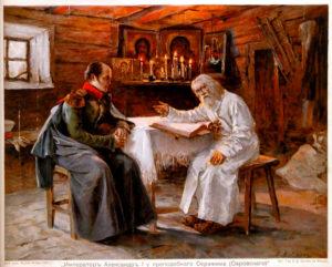 Duhovnicul și ucenicul…
