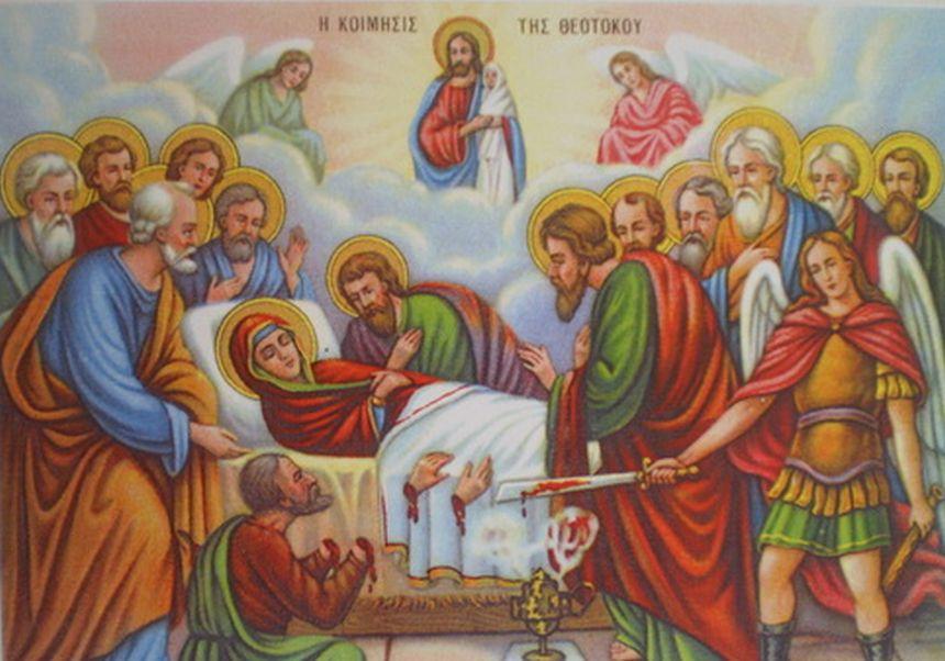 Predica Părintelui Ciprian Ioan Staicu la praznicul Adormirii Maicii Domnului – 15 august 2018
