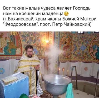 Biata Ortodoxie ajunsă la mâna… geopoliticienilor. Însă Hristos biruiește. Întotdeauna!