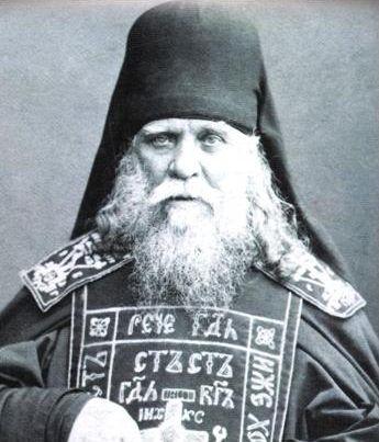 Profeție a Sfântului Anatolie cel Bătrân de la Optina – despre ecumenism
