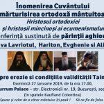 Înomenirea Cuvântului și mărturisirea ortodoxă mântuitoare. Hristosul ortodoxiei și hristoșii mincinoși ai ecumenismului O conferință susținută de părinții aghioriți: Sava Lavriotul, Hariton, Evghenie și Alipie – duminică 27 ianuarie 2019