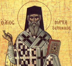 """""""Dragostea"""" ecumenistă = ură nețărmurită față de Adevărul-Hristos, iar rugăciunea cu ereticii = blasfemie împotriva Duhului Sfânt!"""