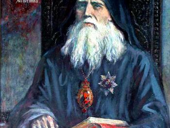 """Sfântul Teofan Zăvorâtul, """"Sfaturi înțelepte"""""""