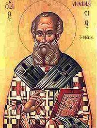"""""""Să vă feriţi de părtăşia cu cei ce cred făţiş dogmele necinstitoare"""" (Sfântul Athanasie cel Mare)"""