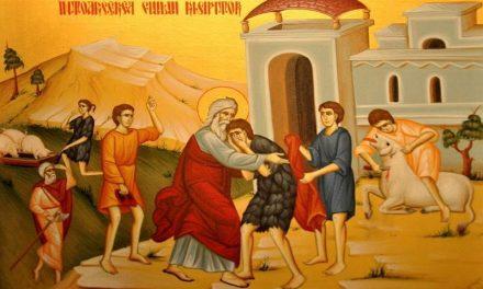 Predica Părintelui Ilie Cleopa la Duminica Fiului Risipitor