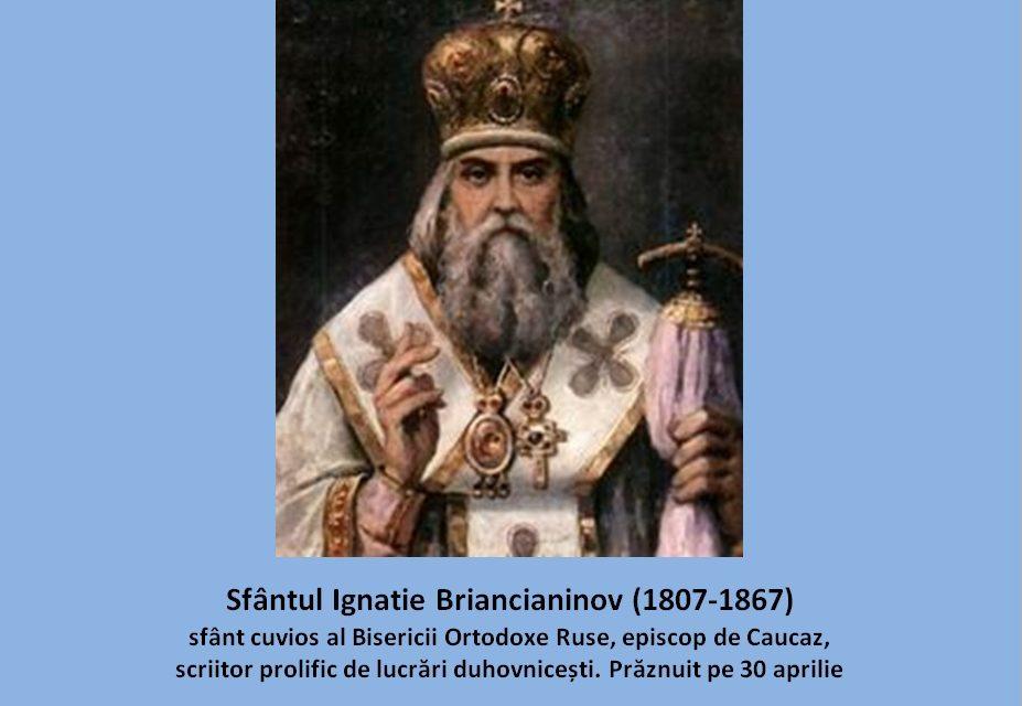 "Sf. Ignatie Briancianinov: ""Esența oricărei erezii este hulirea de Dumnezeu."""