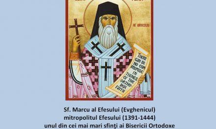 Ultimele cuvinte ale Sfântului Marcu Evghenicul al Efesului: