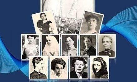 Ofensă la adresa memoriei unor Mari Românce. Stalinista Ana Pauker, inclusă de autoritățile din Vaslui pe afișul unei manifestări dedicate Centenarului