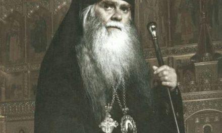 Să respingem hotărât ecumenismul și să nu avem nicio comuniune cu adepții lui!