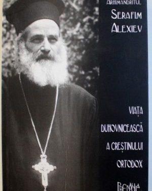 Cuviosul Arhimandrit Serafim Alexiev despre smerenia fățarnică
