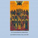 IATĂ CUM AU ÎNŢELES CATOLICII UNIREA DE-A LUNGUL VEACURILOR! Cei 13 Cuvioşi Mucenici şi Mărturisitori din mănăstirea Kantara, Cipru, anul 1228, au preferat să moară ca mucenici decât să accepte compromisul cerut de catolicii sub a căror stăpânire erau: săvârșirea Sfintei Liturghii cu azimă (pâine nedospită)! Moartea lor mucenicească ne trâmbiţează nouă tuturor şi tuturor veacurilor că nu avem voie să acceptăm nicio schimbare a credinței ortodoxe (oricât de mică ar părea) și că diferenţa dintre Ortodoxie şi romano-catolicismul papist nu este nicidecum o bagatelă, cum voiesc mulţi să o prezinte; această diferenţă este tot atât de mare pe cât de mare este distanţa dintre rai şi iad. Sfinţii Monahi au preferat moartea, decât să catolicizeze cât de puţin veritabila şi imuabila lor credinţă ortodoxă.