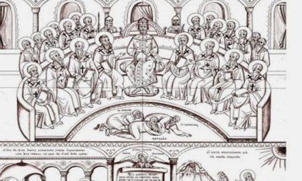 CE ÎNSEAMNĂ CĂ ROMANO-CATOLICII (PAPISTAȘII) SUNT ÎN AFARA CASEI PĂRINTELUI CERESC, adică în afara Bisericii?