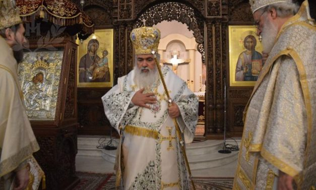 Crezul papistaș eretic cu Filioque spus într-o catedrală din Grecia, la sărbătorirea zilei onomastice a mitropolitului Barnaba, în cadrul Sfintei Liturghii. Deci AU SCHIMBAT CREZUL!