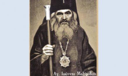 Viața Sfântului Ioan Maximovici (adormit pe 2 iulie 1966) – video imagini și text scris de Cuviosul Serafim Rose