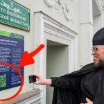 Semnul fiarei în bisericile noastre. Codurile QR care conține numărul 666, se aplică masiv în bisericile ortodoxe. VIDEO