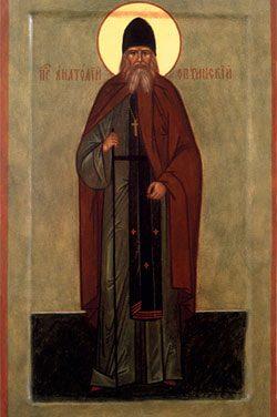 Sfântul Anatol al II-lea (1855- 1922) – rugăciune pentru creştinii ortodocşi ai vremurilor din urmă