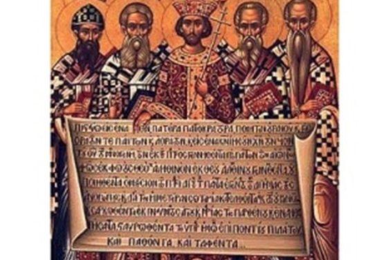 Condamnarea sinodală a ereticilor și stăpânirea rânduită de Dumnezeu