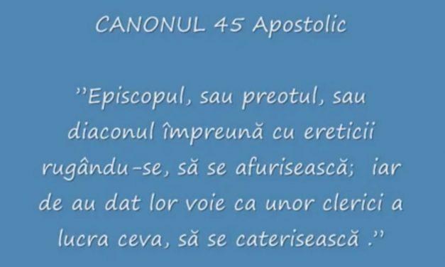 """Manifestare ecumenistă (rugăciune împreună cu ereticii) la Sibiu sub deviza: """"o cruce pentru toți"""""""