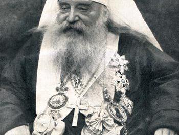 Care este diferența dintre Ortodoxie și confesiunile apusene?