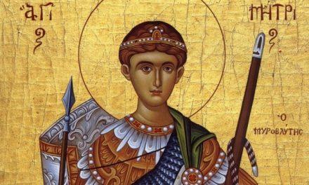 Predica Părintelui Spiridon Roșu la Praznicul Sf. Dimitrie izvorâtorul de mir – 26 octombrie 2019