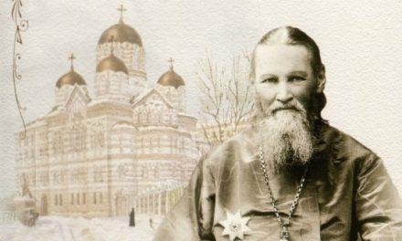 Cuvânt de la Sfântul Ioan de Kronstadt despre cei ce agită spiritele dar care îşi fac rău lor înşile, luând de la diavolul otrava judecării aproapelui. Despre satisfacţia unora de a vorbi de rău pe alții. Ochiul minţii lor este viclean! Cat de mult scârbește drăceasca satisfacţie de păcatul altuia, această infernală strădanie de a demonstra păcatele, adevărate sau închipuite, ale omului! Şi când te gândeşti că cei cărora le place să se ocupe de aşa ceva îndrăznesc să susţină că o fac din respect şi că încearcă, prin toate mijloacele să îndeplinească porunca lui Dumnezeu despre iubirea aproapelui! Frate, cine eşti tu, ca să judeci?