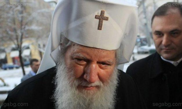 """Sinodul Bisericii Bulgare s-a opus ideologiei de """"gen"""" din Convenția de la Istanbul, aceasta nefiind ratificată de autorităţi."""