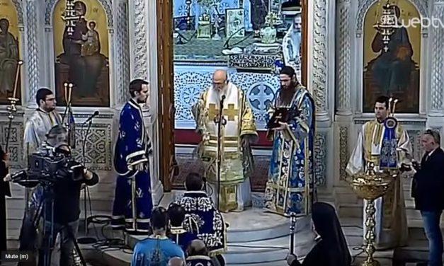 """6 ianuarie 2020: ziua în care """"leul"""" din Pireu și-a arătat adevărata față de hienă ecumenistă schismatică"""