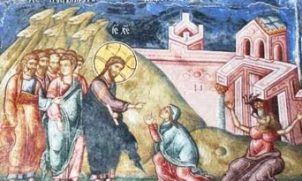 Predica Pr. Ciprian Staicu la Duminica femeii cananeence – 2 februarie 2020