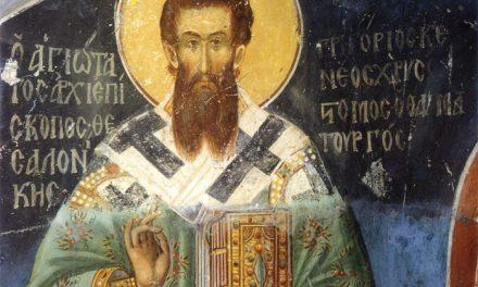 Predica Părintelui Spiridon Roșu la Duminica Sf. Grigorie Palama – 15 martie 2020